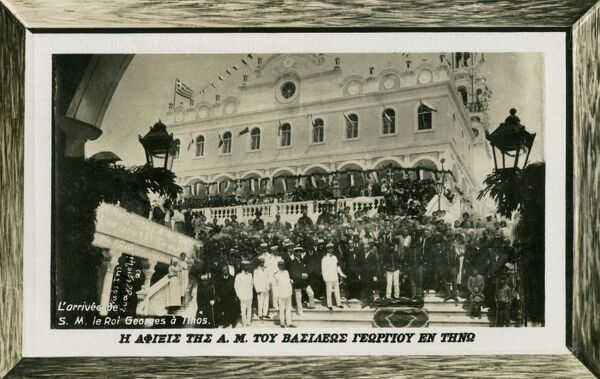 Arrival of King George I of Greece at Our Lady of Tinos, the major Marian shrine in Greece. It is located in the town of Tinos on the Island of Tinos