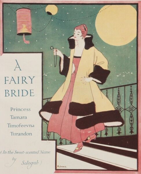 Design for front cover of sheet music showing an elegantly dressed lady walking down a moonlit staircase decorated with lanterns