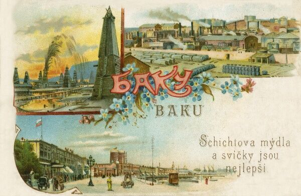 Azerbaijan - Baku - scenes of the oil fields (with gushing well), factories/refineries and the waterfront (with tram)