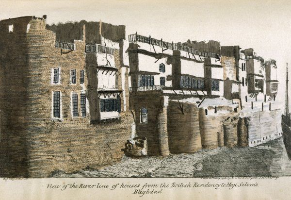 Baghdad: view of the river line of houses from the British Residence to Haji Selim's