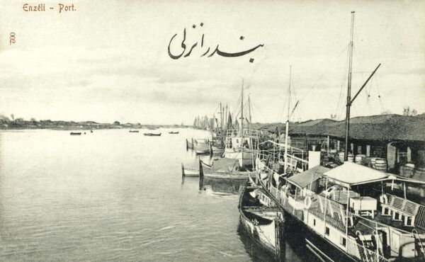Bandar-e Anzali (Bandar-e Pahlavi) - a harbour town on the Caspian Sea, in the Iranian province of Gilan, close to Rasht, Iran. Harbour scene. Date: circa 1910s