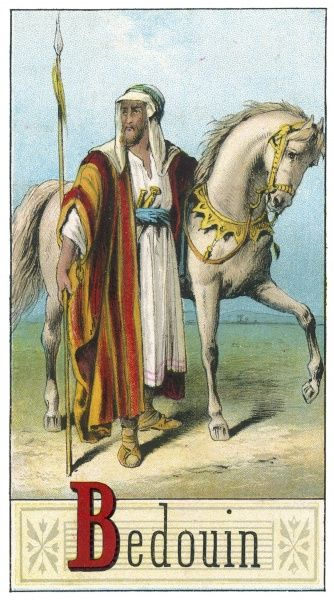 A Bedouin Arab with his horse