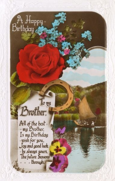 Birthday Card For A Brother A Happy Birthday To My Brother
