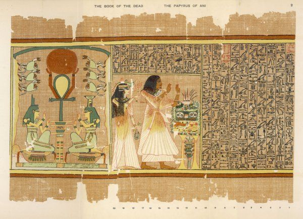 INVOCATION TO OSIRIS Ani and his wife make offerings; Isis and Nephthys (sister's of Osiris) kneel in adoration to Tat, symbol of Osiris on Solar Mount
