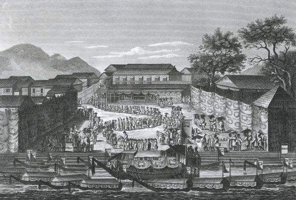 The Arrival in China of the British Ambassador, Lord Macartney. Date: 1793