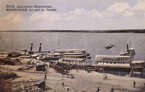 Bulgaria - Port on the Danude - Ruse