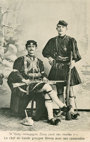 Captain Simos and his deputy - a Greek Patriot. His real name was Simos Ioannides Gratsos - he came from Armensko Village (now Alona) close to Florina