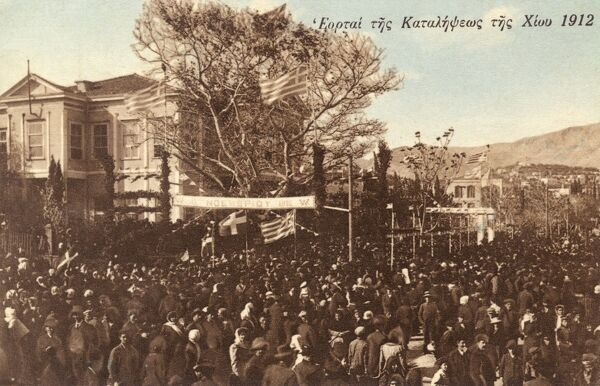 Celebrations on the Island of Chios on 11th November 1912 marking the event as Chios became part of Greece. Date: 1912