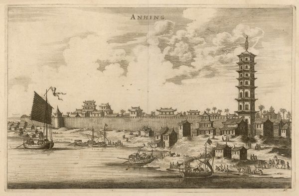 Chinese boats in the river alongside Anhing with its fortifications and pagoda : unfortunately we have not been able to identify it with any modern city