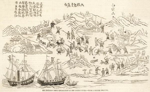 France and Britain declare war on China on 3 March. The British fighting at Fatsham Creek in the Canton River