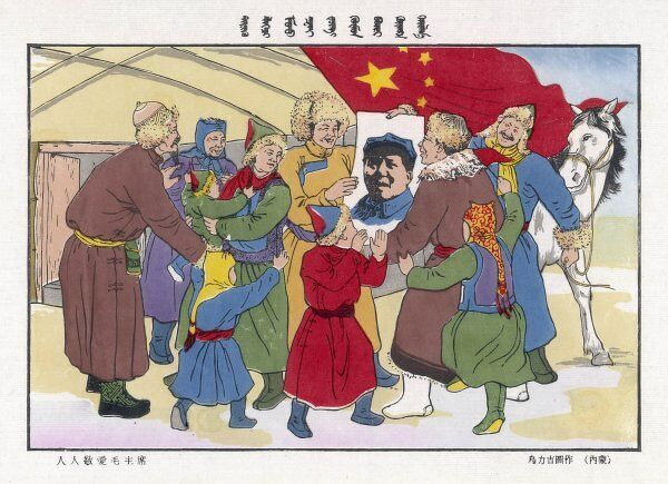 A poster of Mao - the peasants' hero