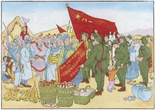'Miao' people welcoming the People's Liberation Army
