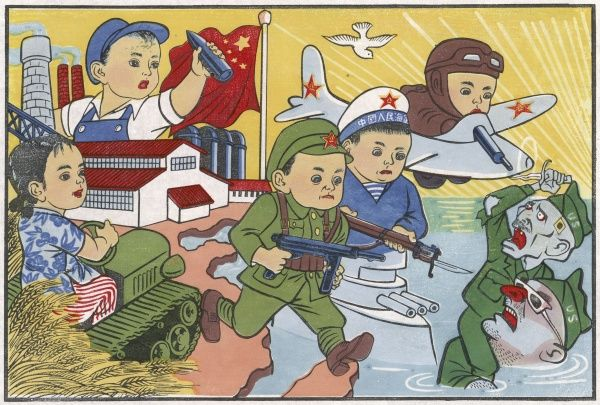 Representatives of the Chinese people, including a soldier, a sailor and an airman, drive Yankee imperialists out of Korea