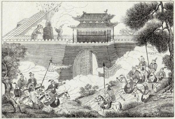 The Chinese Emperor Wu Wang (Zhou Dynasty) uses gunpowder to frighten the enemy