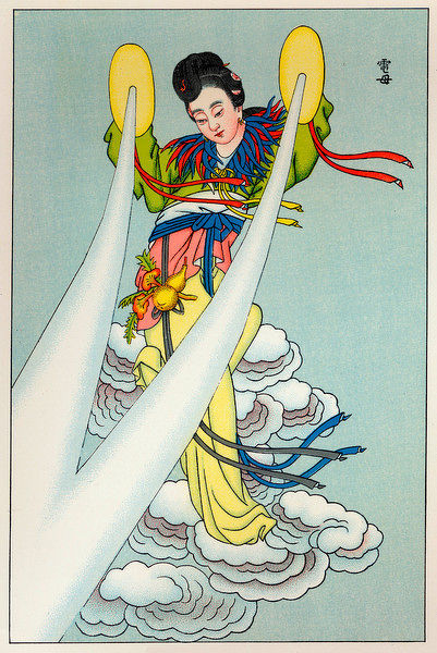 TIAN-MU, goddess & mother of lightning. She uses mirrors to send the lightning to earth