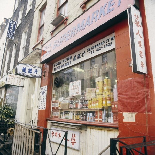The shop front of a Chinese store on Gerrard Street, Chinatown, central London. Date: 1978