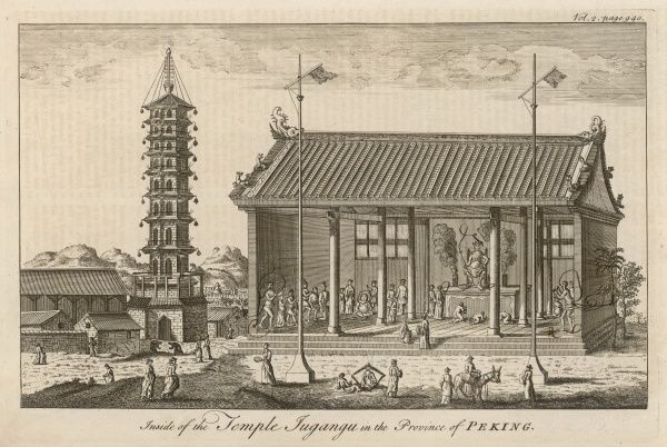 'Inside of the Temple Jugangu in the Province of Peking [now Beijing]