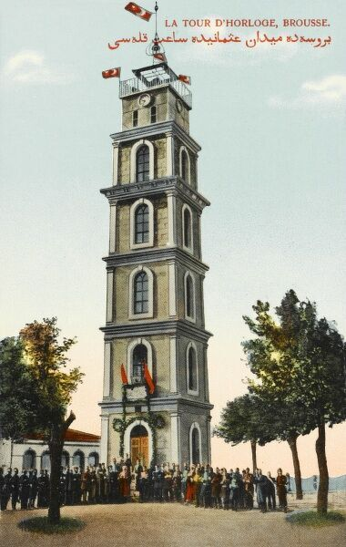 Clock Tower Bursa - Turkey. Fourth largest city and the first Ottoman Capital