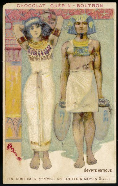A man and woman of Ancient Egypt: both are carrying vessels and are wearing ornate jewellery
