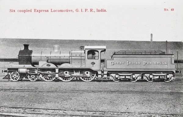 Six coupled express locomotive no 231 Date