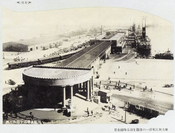 Dalian, China - The Harbour and Railway Depot, during Japanese occupation