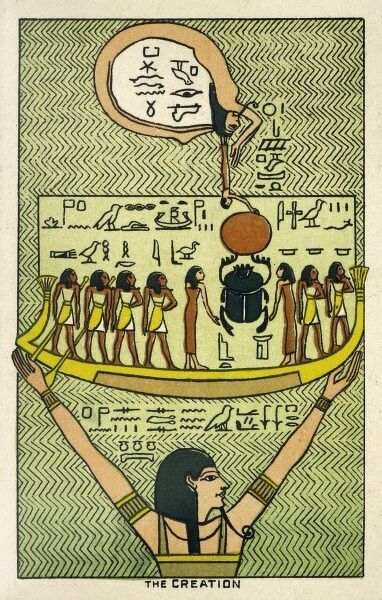 Between the sustaining Earth and the life-giving Sky, the Vessel of Life sails down the Nile, warmed by the Sun