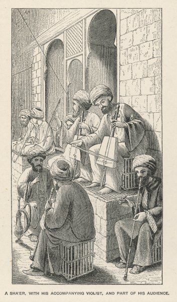 An Egyptian sha'er (story- teller) with his accompanying musician, performing to an audience of smokers