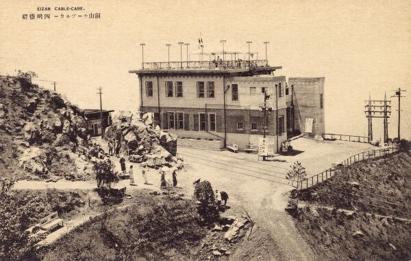 Eizan Cable car - the highest Cable car in Japan. Date: circa 1910s