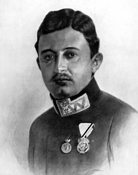 Portrait of Emperor Charles (1887-1922), pictured shortly after he ascended the throne of Austria in 1916