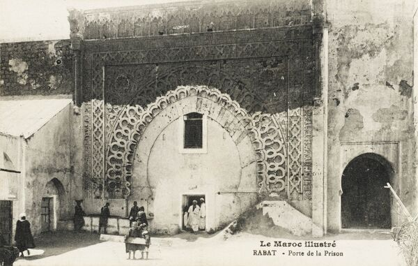 The Prison Gate - Rabat, Morocco. The fine arched entrance has been bricked up for its new role for keeping those within, firmly within!