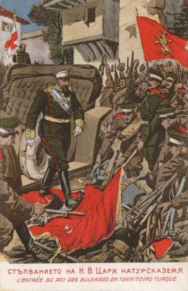 Entry of the King of Bulgaria Ferdinand I (1861-1948) into Turkish territory. The greeting soldiers are laying down their arms before him. In 1912, Ferdinand joined the other Balkan states in an assault on the Ottoman Empire to free occupied territories