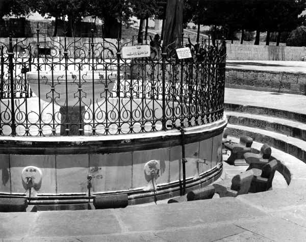 The feet washing fountain near the Dome of the Rock, Jerusalem, Israel. Date: 1960s