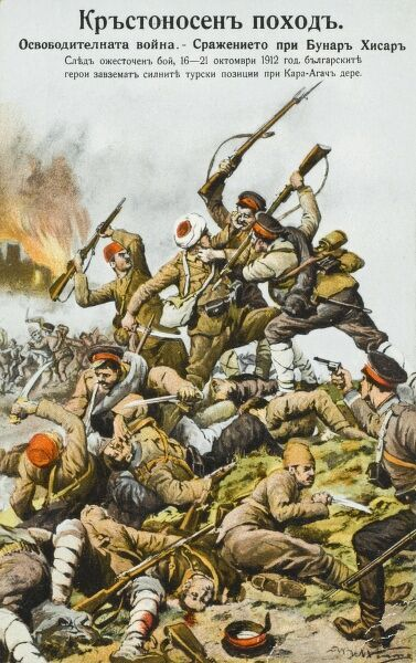 The Battle of Bonarchisni, 16th - 21st October 1912