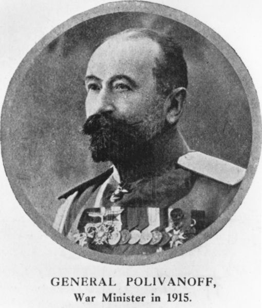 General Alexei Andreyevich Polivanov (1855-1920), Russian army officer and infantry general. He served as Minister of War from June 1915 until the Tsarina forced his removal in March 1916. Date: early 20th century