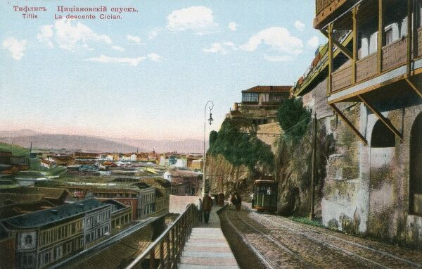 The Cician Hill tramway at Tbilisi, the capital (and largest) city in Georgia - formerly known as Tiflis