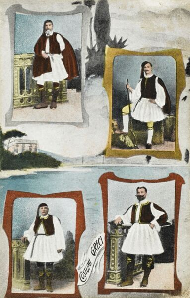 Four variants of Greek costume from Salonica