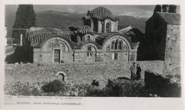 Greece - Mystras - Saint Demetrius Cathedral or The Metropolis of Mystras