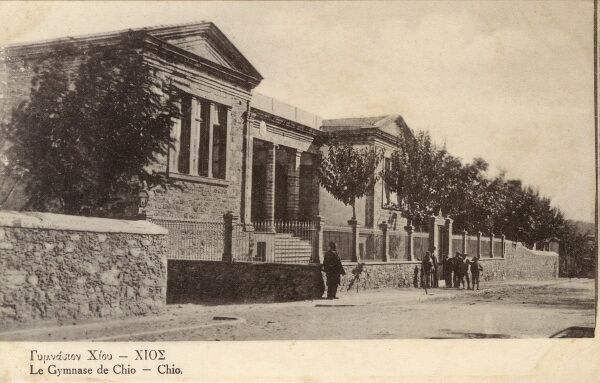 The Gymnasium at Chios Town, Chios, Greece Date: circa 1910s