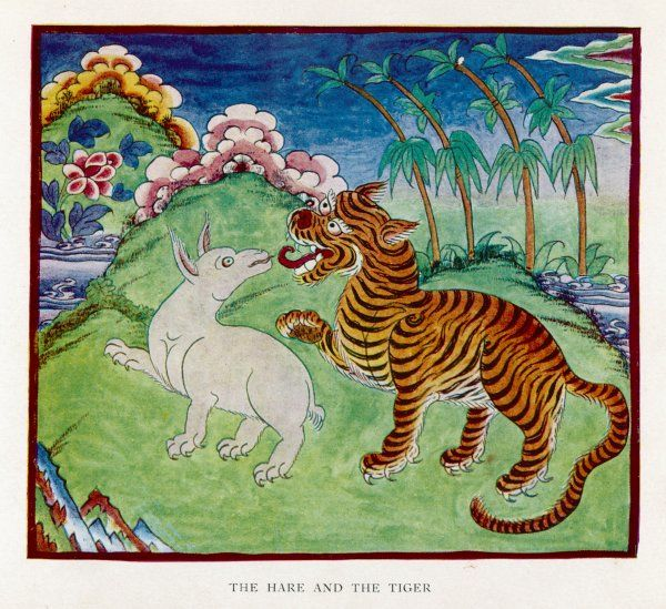 The hare tricking the tiger