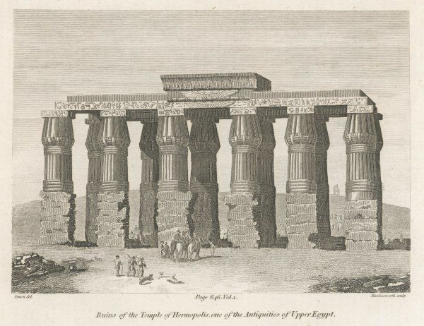Ruins of the Temple of Hermopolis, Upper Egypt, one of the sites surveyed by the French during Napoleon's Egyptian campaign