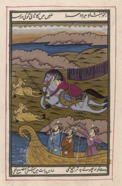 Three Indian men in a boat, and a companion on horseback, hunt deer with bow-and-arrow, sword and spear