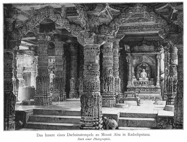 Interior view of a temple at Mount Abu