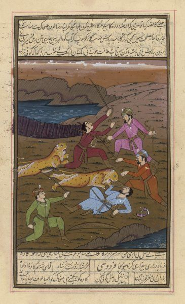 Five Indian nobles find a leopard hunt gets more dangerous when one of their number is knocked down by one of the cats