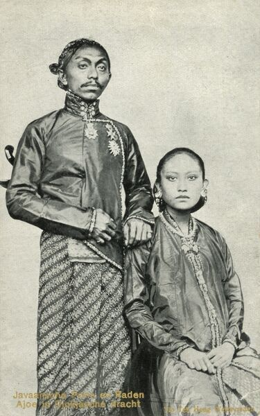 Indonesia - Java - Paku Alam VII of Pakualaman, a small hereditary principality within the Sultanate of Yogyakarta - pictured with his wife, he was Prince between 1903-1938