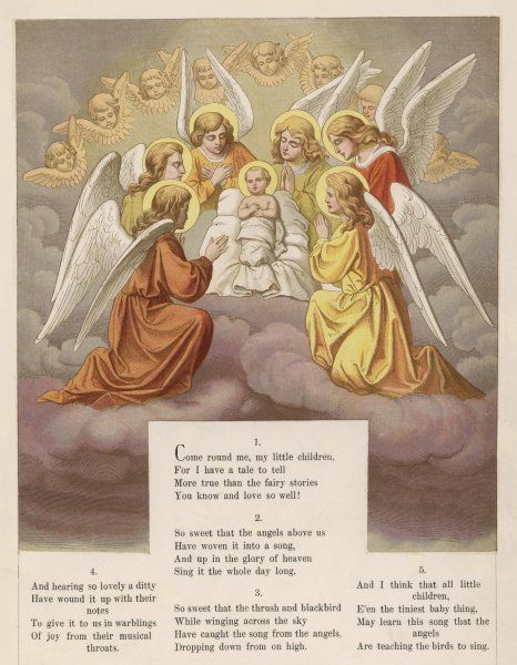 Angels on banks of cloud worship the Christ Child