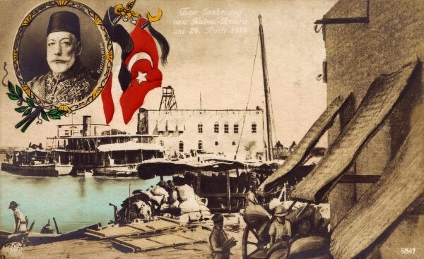 Iraq - Kut (Kut-Al-Imara) - at this stage still part of the Ottoman Empire - with inset portrait of Sultan Mehmed Reshad V. This postcard commemorates the final surrender of the British to Turkish forces at the Siege of Kut on 29th April 1916