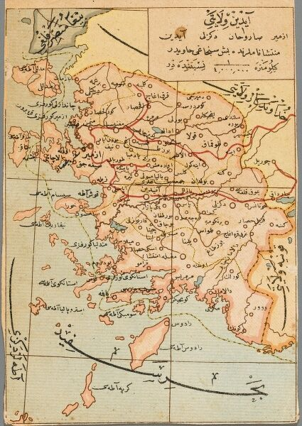 An Ottoman Map depicting the Izmir region of Turkey with several Greek Islands, incorporating several Western Turkish provinces