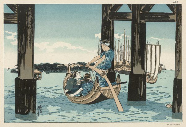 A Japanese boating party - a boatman carries two ladies to an island