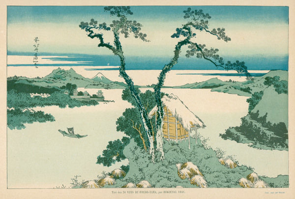 One of Hokusai's '36 views of Fujiyama' : the lake is Lake Sowa, and the mountain itself is in the far distance