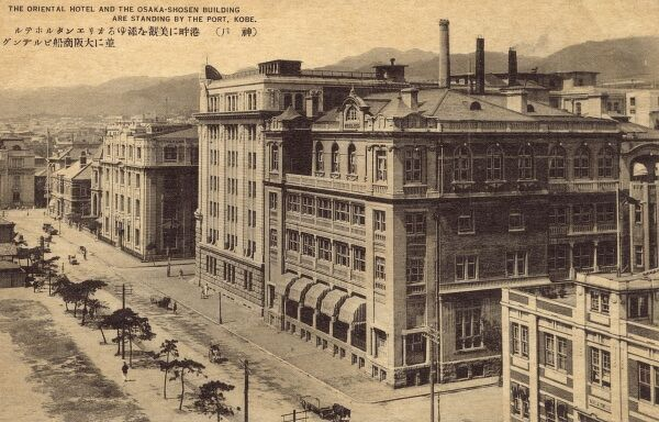 Japan - Kobe - The Oriental Hotel and the Osaka-Shosen Building by the Port. Date: 1922